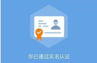 QQ浏览器截图20200801180705.png