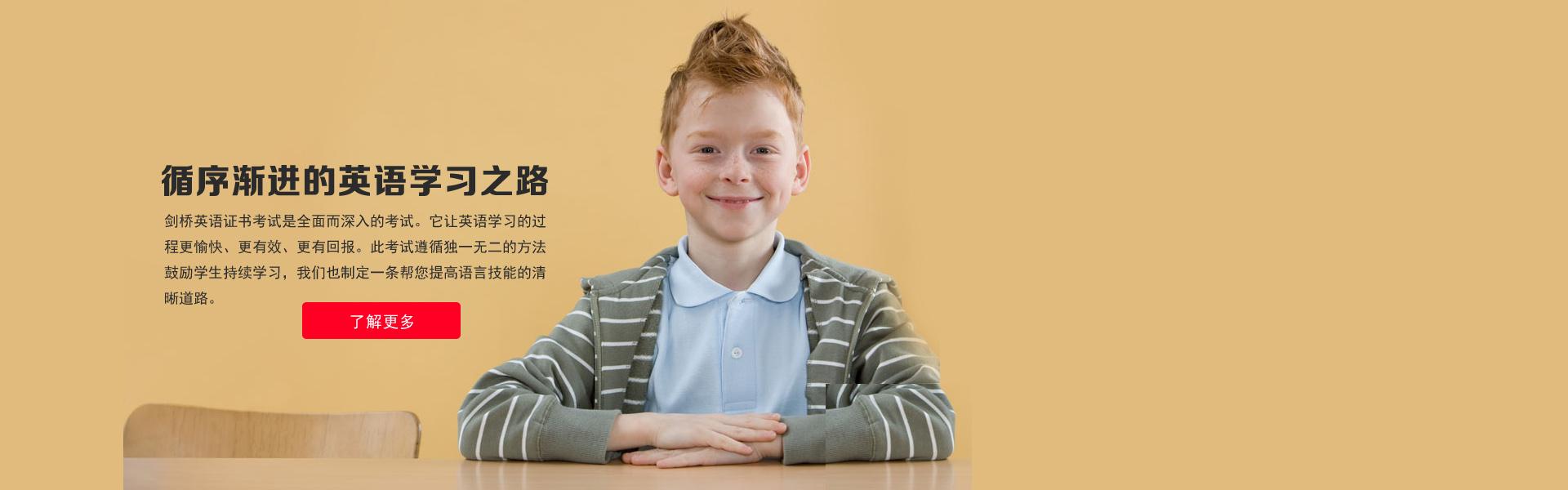 小孩子怎么才能学好英语?小孩子英语学不好的三大误区是什么?